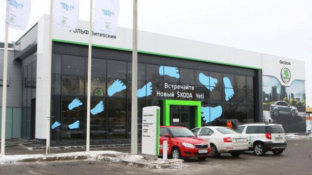 Здание автоцентра с СТО для группы компаний «РОЛЬФ»