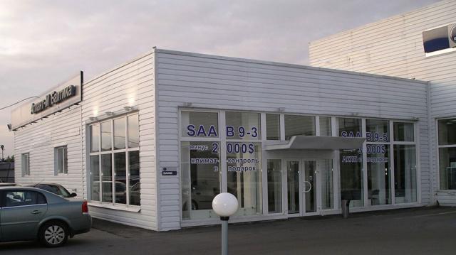 Car center «Atlant Baltic M»