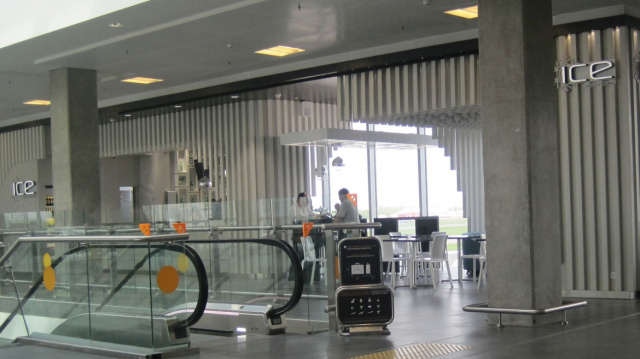Café-bar «Ice Bar»