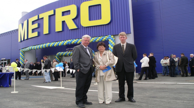 Multifunctional trade centers OOO «METRO CASH AND CARRY»